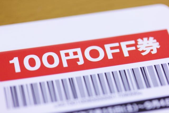リピート率を上げる方法|安売りクーポンでリピートされた成功事例公開